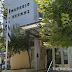 Σύσκεψη για το πρόγραμμα των παράλληλων εκδηλώσεων με το 1ο Ευρωπαϊκό Φεστιβάλ Αιγοπρόβειου Κρέατος Βασιλικών