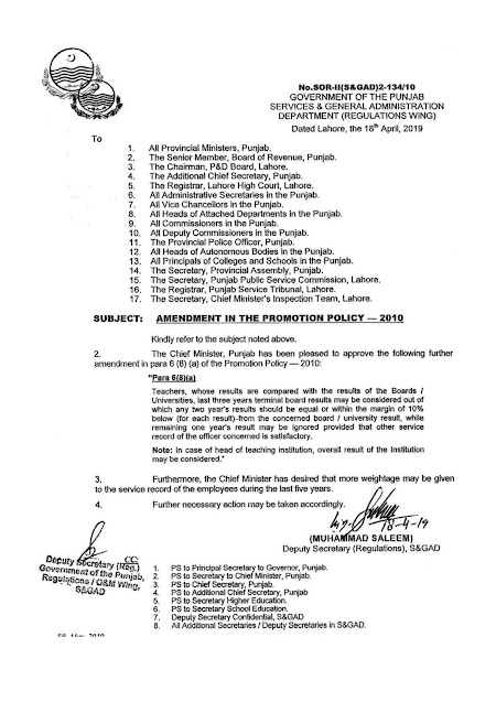 AMENMENT IN THE PROMOTION POLICY 2010