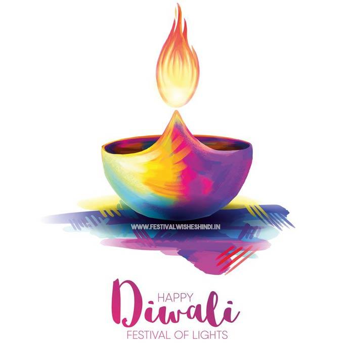 happy diwali gif for whatsapp