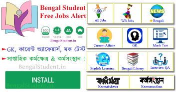 https://play.google.com/store/apps/details?id=in.bengalstudent.bengalstudent