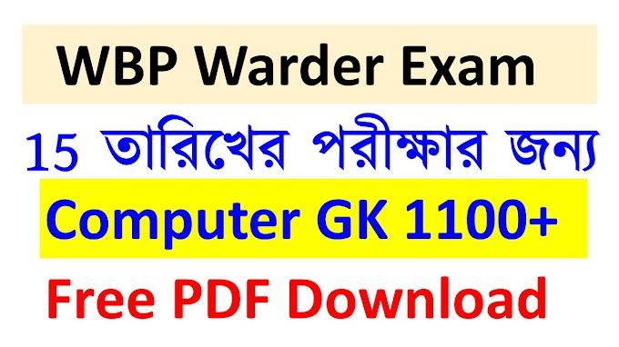 WBP Warder Computer  GK PDF