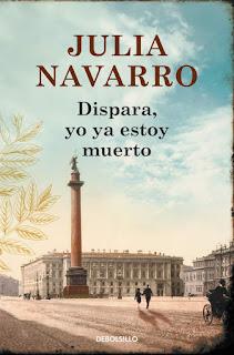 julia-navarro-libro-uno