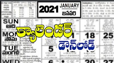 2021 calendar download