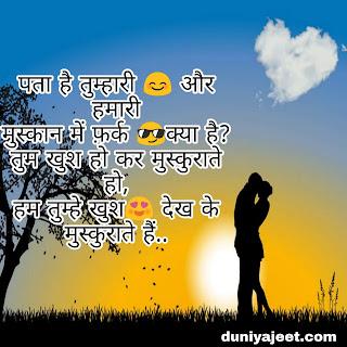 फेसबुक स्टेटस हिंदी में, fb attitude status in hindi