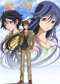 جميع حلقات الأنمي Kimi no Iru Machi مترجم