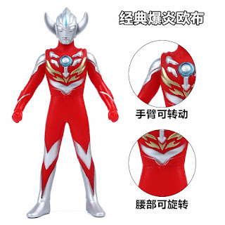 Ultraman Orb Burnmite Rubber Figure Toys 13cm