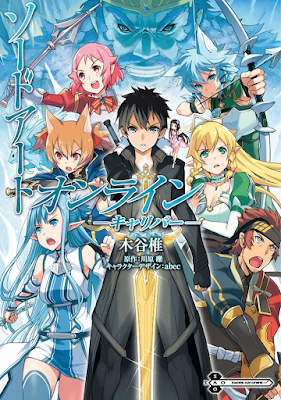 Sword Art Online Calibur de Shii Kiya.