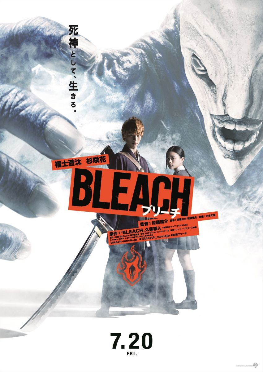 Bleach [Live Action]