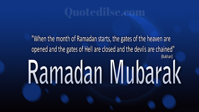 wish u happy ramadan