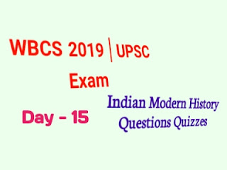 UPSC Civil Service  Indian Modern History Questions Quizzes