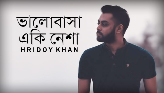 Bhalobasha Eki Nesha Lyrics by Hridoy Khan