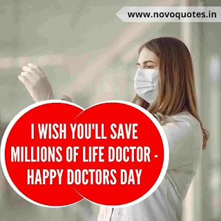 Quotes About Doctors Day