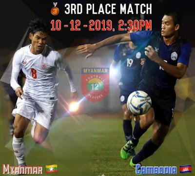 Live Streaming Myanmar vs Cambodia (SEA GAMES) 10.12.2019