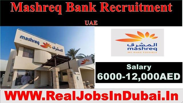Mashreq Bank Jobs Vacancies In Dubai - UAE