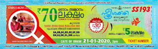 "KeralaLottery.info, ""kerala lottery result 21.01.2020 sthree sakthi ss 193"" 21th January 2020 result, kerala lottery, kl result,  yesterday lottery results, lotteries results, keralalotteries, kerala lottery, keralalotteryresult, kerala lottery result, kerala lottery result live, kerala lottery today, kerala lottery result today, kerala lottery results today, today kerala lottery result, 21 1 2020, 21.1.2020, kerala lottery result 21-1-2020, sthree sakthi lottery results, kerala lottery result today sthree sakthi, sthree sakthi lottery result, kerala lottery result sthree sakthi today, kerala lottery sthree sakthi today result, sthree sakthi kerala lottery result, sthree sakthi lottery ss 193 results 21-01-2020, sthree sakthi lottery ss 193, live sthree sakthi lottery ss-193, sthree sakthi lottery, 21/1/2020 kerala lottery today result sthree sakthi, 21/01/2020 sthree sakthi lottery ss-193, today sthree sakthi lottery result, sthree sakthi lottery today result, sthree sakthi lottery results today, today kerala lottery result sthree sakthi, kerala lottery results today sthree sakthi, sthree sakthi lottery today, today lottery result sthree sakthi, sthree sakthi lottery result today, kerala lottery result live, kerala lottery bumper result, kerala lottery result yesterday, kerala lottery result today, kerala online lottery results, kerala lottery draw, kerala lottery results, kerala state lottery today, kerala lottare, kerala lottery result, lottery today, kerala lottery today draw result,"