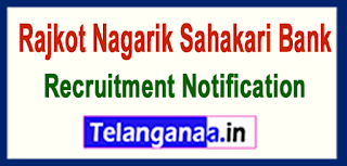 RNSB Rajkot Nagarik Sahakari Bank Recruitment Notification 2017 Last Date  29-05-2017