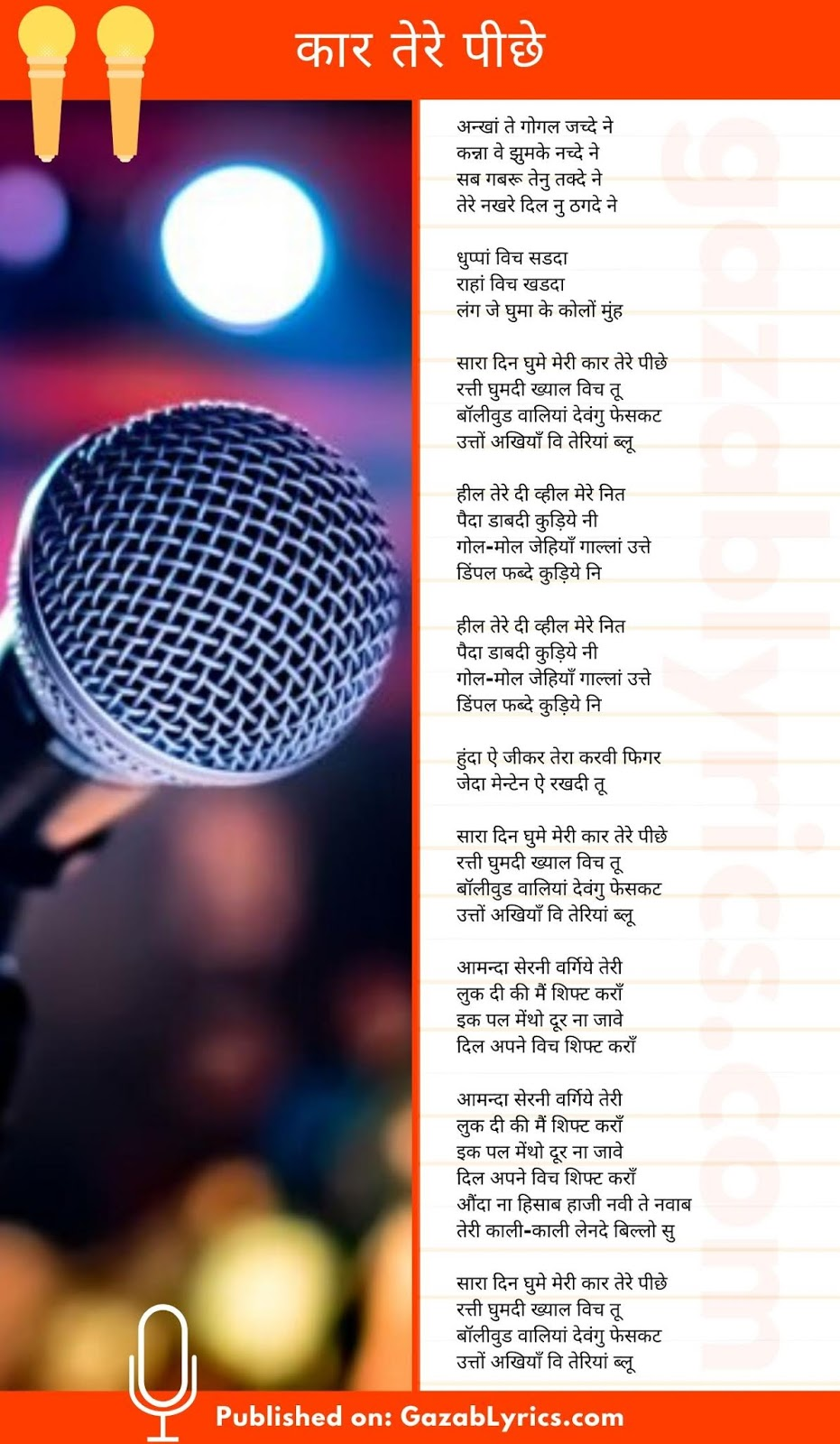 Car Tere Piche song lyrics image