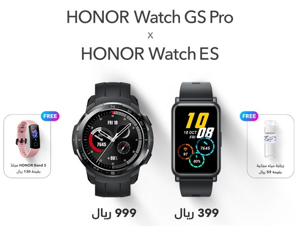 HONOR Watch GS Pro and HONOR Watch ES Smartwatches