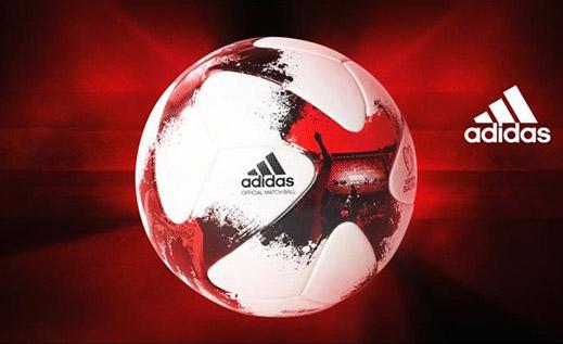 Balón oficial Adidas para las rondas clasificatorias del Mundial de Rusia 2018
