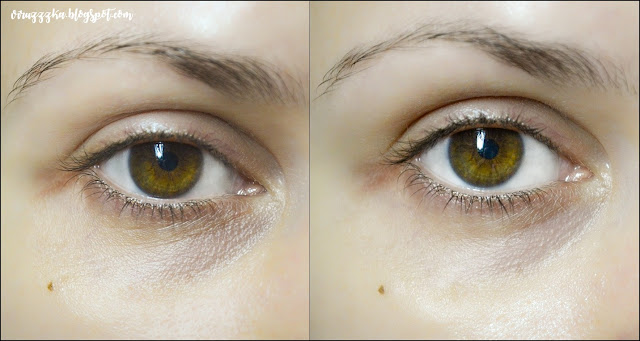 Petitfee Gold & Snail Hydrogel Eye Patch Result