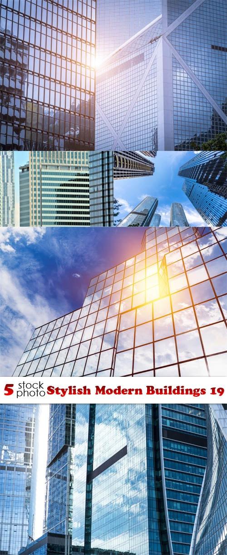 مجموعة صور للمباني الحديثة بجودة عالية