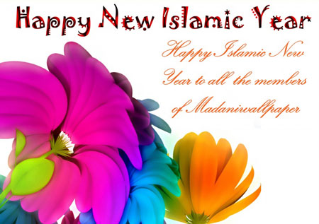 Islamic New Year 2018 Pictures for facebook