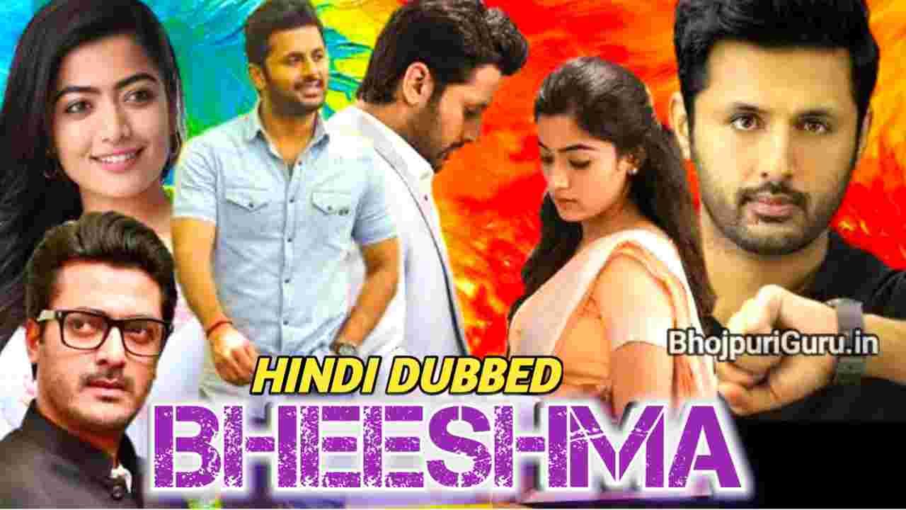 Download Bheeshma 2021 South Movie Hindi Dubbed Download 480p 720p 1080p 7StarHD