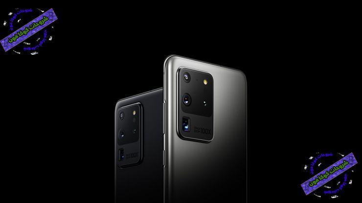 سعر ومواصفات جلاكسي Samsung Galaxy S20 Ultra