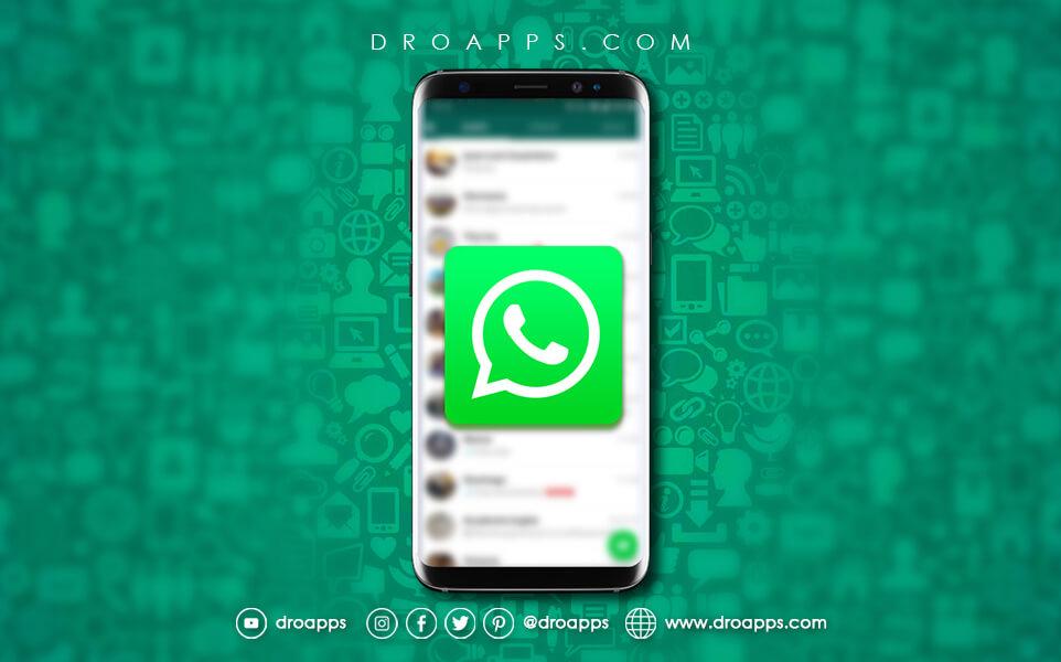 تحميل واتساب ماسنجر WhatsApp Messenger – تنزيل واتس اب اخر اصدار 2021