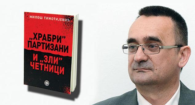 #Комунизам #Злочин #Црвени #Терор #Партизани #Четници #Србија