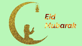 Eid mubarak images photo