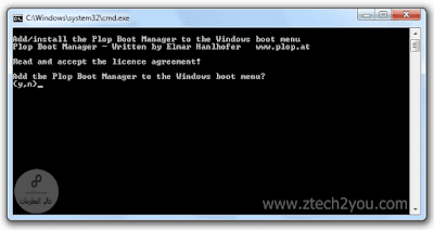 add-the-PLoP-Boot-Manager-to-the-windows-boot-menu