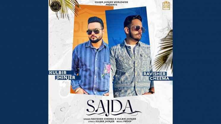 सजदा Sajda Lyrics in Hindi