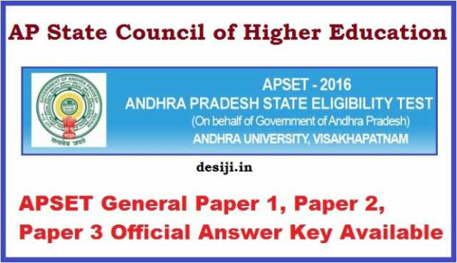 APSET 2016 Answer Key
