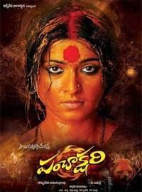 Panchakshari (2010) Hindi Telugu Tami Kannada Malayalam 480p