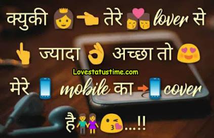 love whatsapp dp shayari