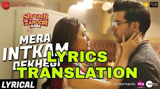 Mera Intkam Dekhegi  Lyrics | Translation | in English