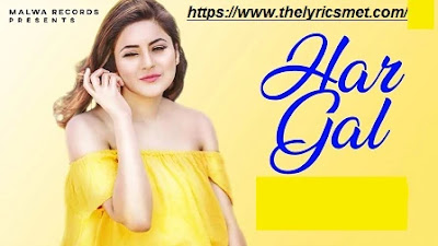 Har Gal Song Lyrics | Shehnaz Gill Sana | Sikandar | Latest Punjabi Songs 2020 | New Songs