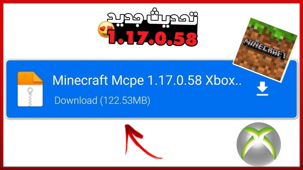 تحميل لعبة ماين كرافت 1.17.0.58 للجوال من ميديا فاير برابط مباشر | Minecraft: Bedrock Edition Beta 1.17.0.58