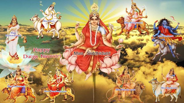 Navdurga Maa Wallpaper for Navratri