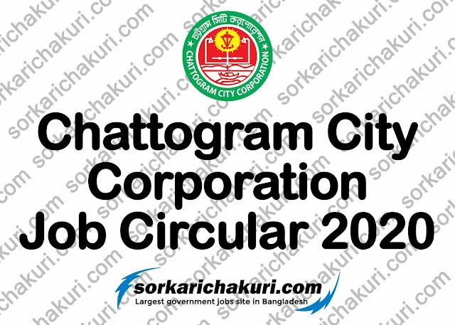 Chattogram City Corporation Job Circular 2020
