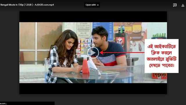 ফিদা ফুল মুভি   Fidaa (2018) Bengali Full HD Movie Download or Watch   Ajs420