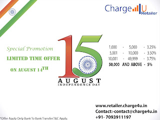 Charge4u_Retailer_Business, Bus, Flight, Mobile, Refer a Friend, Money Transfer, Pay Bills, Insurance Bills, Gas Bills