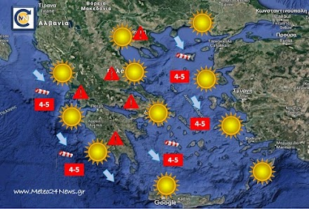 Meteo24News.gr : Έκτακτο δελτίο επικίνδυνων καιρικών φαινόμενων