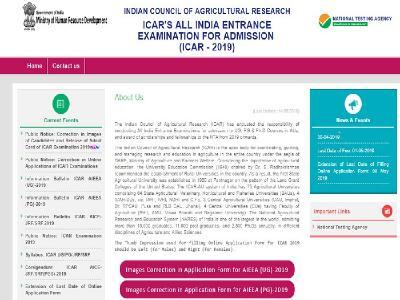 ICAR AIEEA Admit Card 2019 । National Testing Agency (NTA) - BivashVlogs
