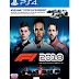 F1 2018 PS4 Jogo em Mídia Digital Original 1 PSN