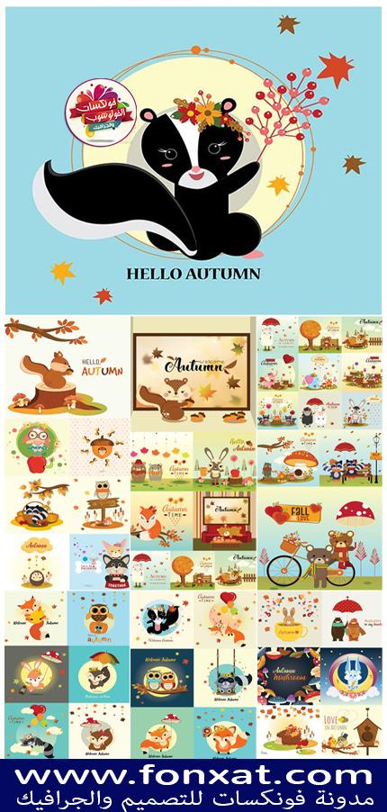 Hello Autumn Vector Illustrations