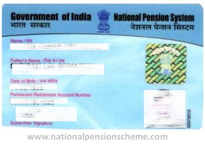 A screenshot of what the NPS PRAN card looks like