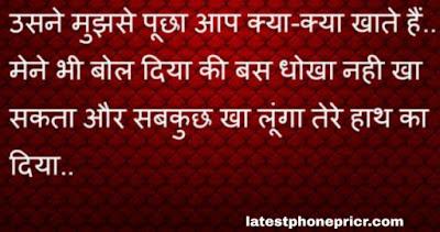 love shayari hindi Images pics Photo Download in Hindi
