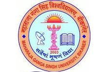 Contractual Librarian at Maharaja Ganga Singh University Last Date: 20.10.2021